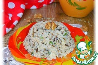 Салат рисовый с орехами и консервами