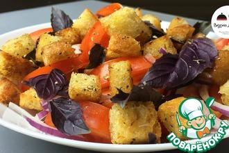 Летний салат с фиолетовым базиликом