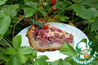 Пирог с земляникой и малиной