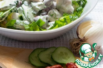 Салат со свежими огурцами и фасолью