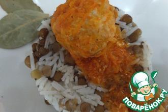 Рис с чечевицей и фрикадельками