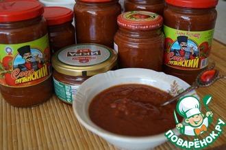 Томатный соус по-грузински на зиму
