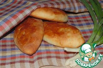 Пироги с зеленым луком, рисом и яйцом