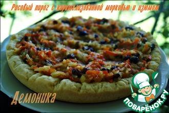 Рисовый пирог с морковью и изюмом