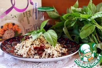 Рис с базиликовой заправкой и вялеными томатами