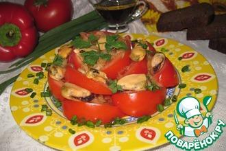 Салат из помидоров и мидий