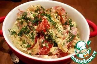 Помидорный салат с сыром и авокадо