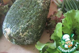 Рулет мясной в зеленой шубке
