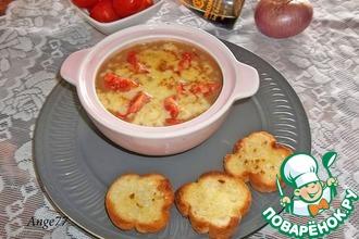 Суп под сырной шапочкой