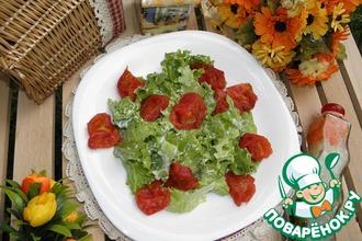 Салат с жареными помидорами
