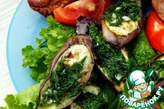 Баклажаны-гриль с укропным соусом