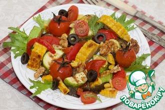 Салат-гриль из кукурузы и овощей