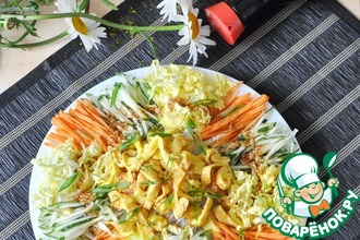 Китайский праздничный салат