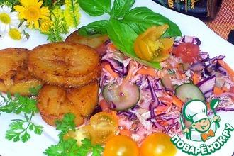 Салат овощной с заправкой