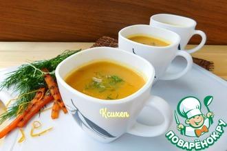 Лёгкий суп-пюре с морковью-гриль