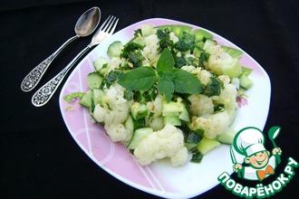 Салат с цветной капустой и мятой