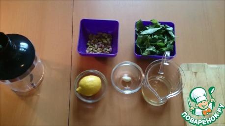 Фисташки чистим от скорлупы, базилик моем и удаляем стебель, чеснок чистим, из половинки лимона выжимаем сок.