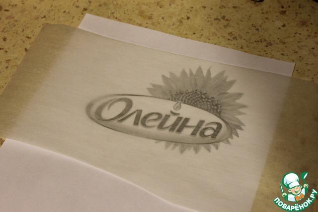 Теперь самый интересный процесс!))    Рисуем картинку или распечатываем ее. Сверху кладем пергамент.