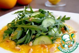 Салат с рукколой и персиковой заправкой