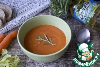 Суп-пюре из запеченных перцев