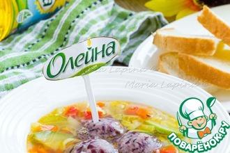 """Овощной суп с """"фальшивыми"""" фрикадельками"""