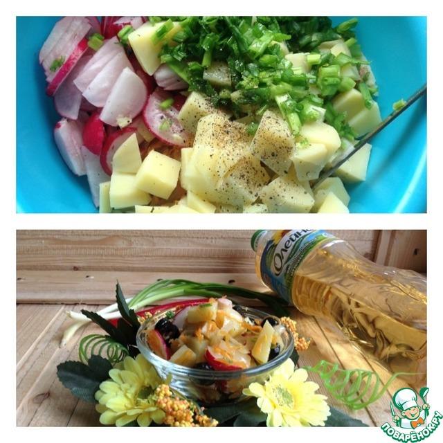 Нашинковать зеленый лук. Добавить специи и немного растительного масла. Салат аккуратно перемешать.