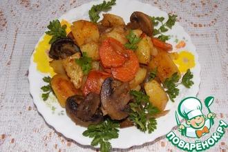 Грибы, запечённые с овощами