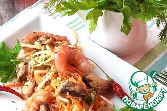 Салат по-корейски с дайконом и морепродуктами