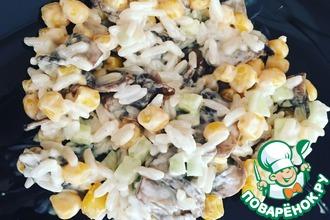 Салат с кукурузой и шампиньонами