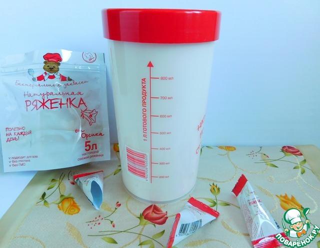 В стакане для приготовления ряженки смешиваем 1 литр топлёного молока и 1 стик закваски Orsik. Внутро термоса до отметки наливаем только что вскипевшую воду, устанавливаем подставку-держатель для стакана и сам стакан с молоком. Закрываем термос крышкой и оставляем в тёплом месте для сквашивания ряженки на 8-10 часов. Готовую ряженку полностью охлаждаем в холодильнике.