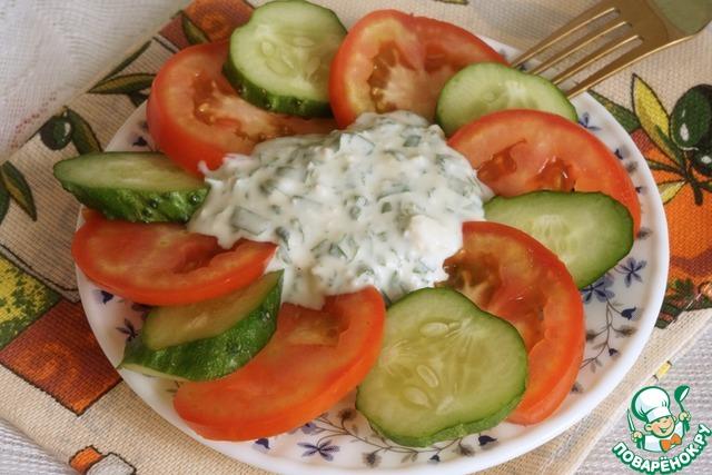 Или использовать в качестве оригинальной заправке к овощному салату.