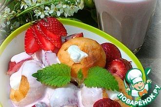 Салат из поповеров с йогуртом
