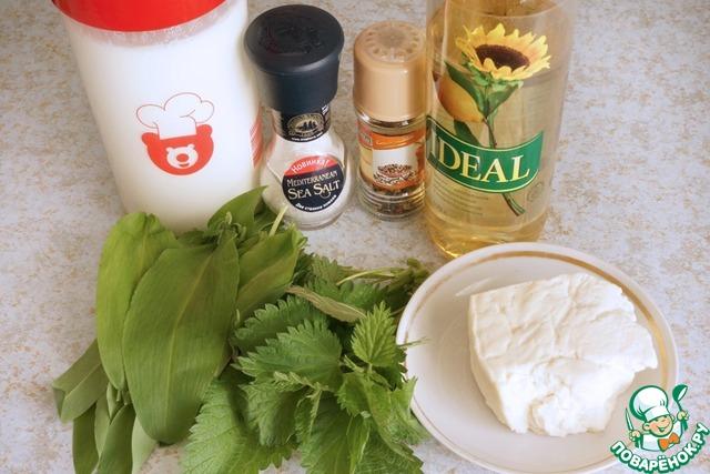 Ну теперь непосредственно соус. На фото нужные продукты. Масло я использовала с лимоном, можно брать любое, любимое вами масло. Крапиву не советую исключать, она придает очень оригинальный вкус.