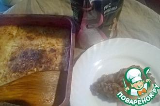 Рисово-кабачковая запеканка с мясным соусом