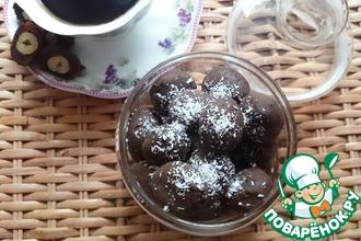 Фруктово-ореховые шоколадные конфеты