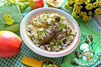 Салат с сельдереем и сыром