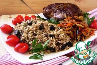 Рис с рулькой и овощами «Итальянский»