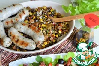 Горчичные колбаски на рисово-овощной подушке