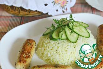 Рыбные колбаски со сливочно-пряным рисом