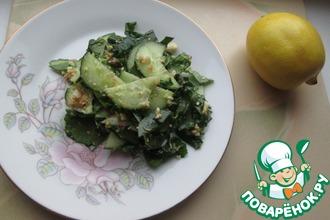 Салат из огурцов и арахиса