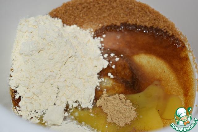 Все ингредиенты, кроме масла, перемешать и взбить миксером до однородности.