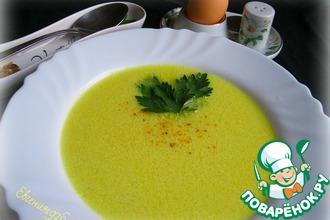 Жёлтый суп от В. Похлёбкина