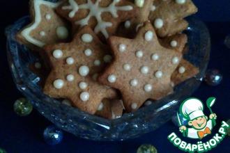 """Шоколадное печенье """"Далёкая звезда"""""""