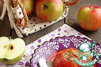 Яблоки, фаршированные начинкой из фундука