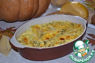 Ракушки, запеченные с тыквой и сыром
