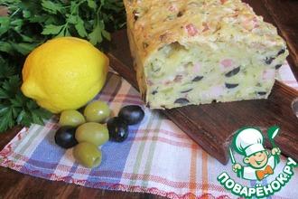 Кекс с оливками, сыром и ветчиной