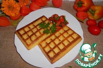 Сырные вафли с томатной сальсой
