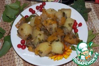 Картофель с тыквой, запечённый в пакете