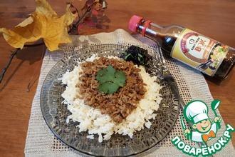 Рис по-арабски с пряным телячьим фаршем