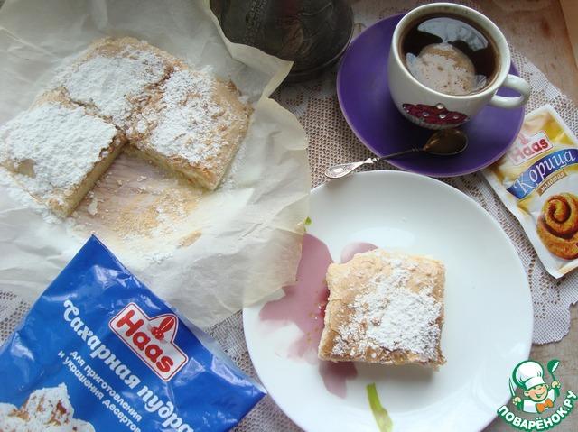 Дала остыть, разрезала на квадраты, заварила кофе с корицей и подала.    Так же корж можно разрезать на полоски ( как печенье).